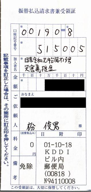 IMG_2769.JPG