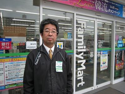 高松西町店 本田様.jpg